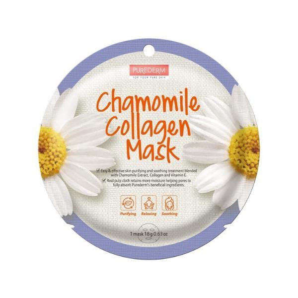 Chamomille Collagen Mask