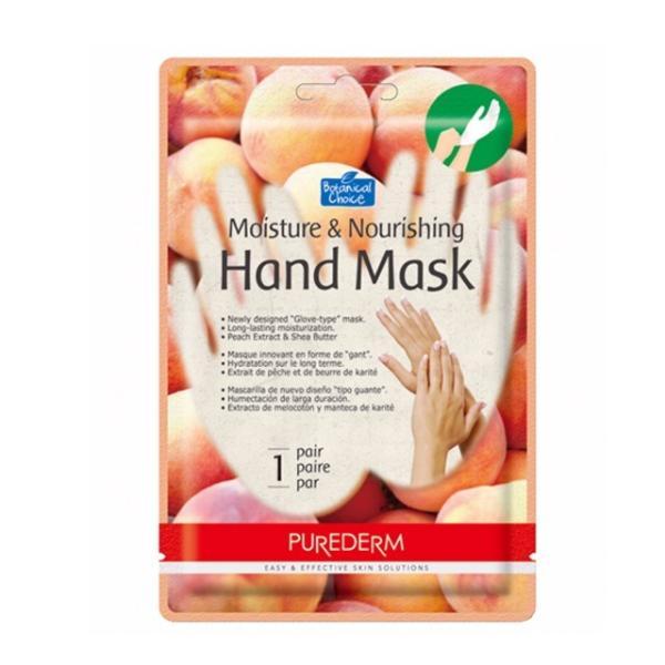 Mascara De Manos